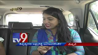 Mahakutami candidate Kichannagari Laxma Reddy on Telangana Elections 2018 || Shadow 9 - TV9