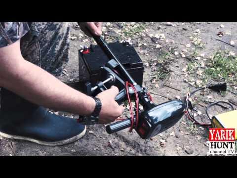 Лодочный электромотор WaterSnake T-18 (Обзор)