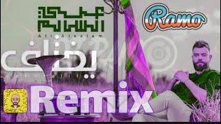 علي السالم - يختلف ريمكس Dj RAMO