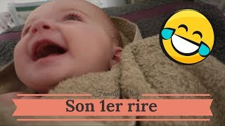 Premier rire de bebe - Vlog famille