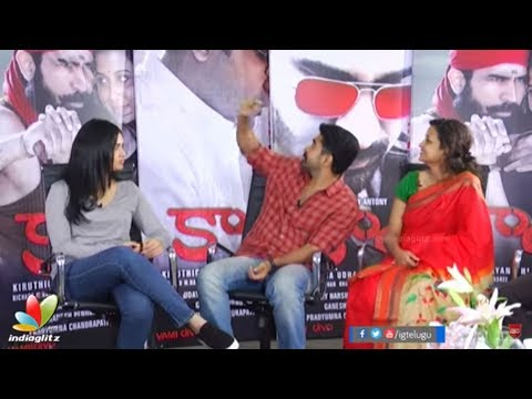 Kaasi movie team funny interview || Vijay Antony, Sunaina, Kiruthiga Udhayanidhi || Kaali Movie