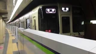 京王9000系9749F浜町駅発車