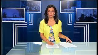 Емисия новини - 08.00ч. 09.09.2018