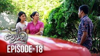 Thoodu | Episode 18 - (2019-03-11) | ITN Thumbnail