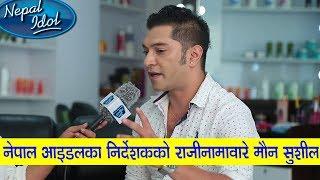 सुशीलले खोले Nepal Idol को सबै रहस्य Sushil Nepal Interview  Mero Online TV 
