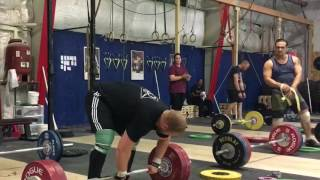 Ilya & Polovnikov Seminar | day 1 Max out