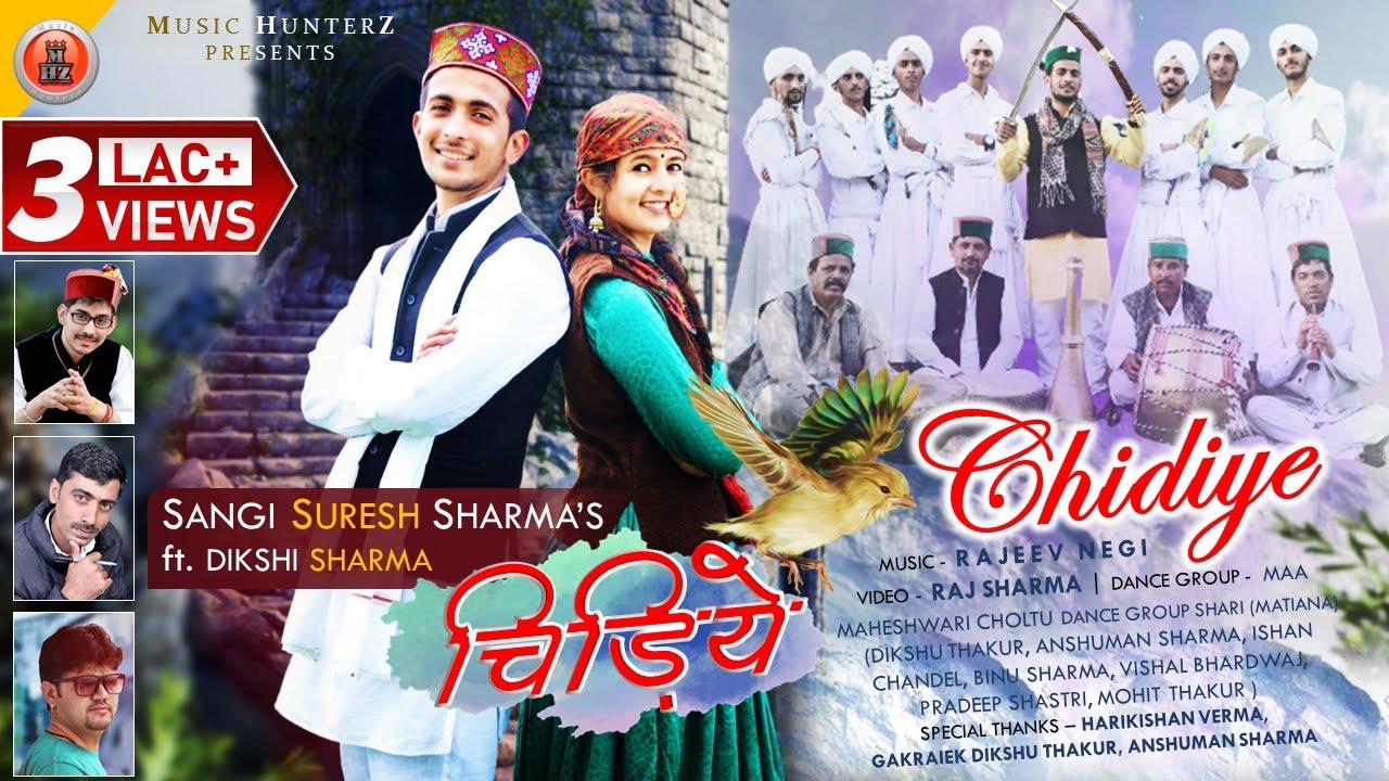 Latest Pahari Video Song - Chidiye   Sangi Suresh Sharma ft Dikshi   Traditional Pahari Nati