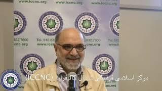 درس گفتار دین و قدرت دکتر عبدالکریم سروش  جلسه هشتم  Religion&power Dr  Soroush 8