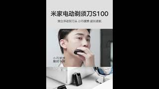 샤오미 전기 면도기 블레이드 남성용 충전식 휴대용