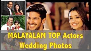 TOP Malayalam Actors & Actresses Rare Wedding Photos
