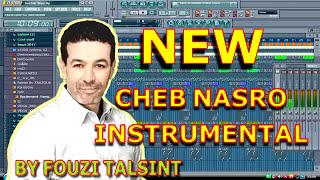 Cheb Nasro - instrumental 2017 (NEW MUSIC - CHEB NASRO)