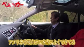 【ベストカー】動画版水野和敏の激辛試乗③「日本のSUV3台試乗」