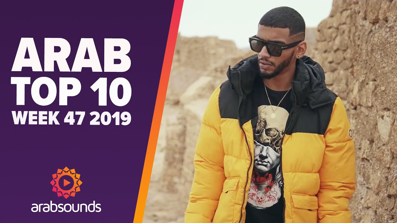 Top 10 Arabic Songs (Week 47, 2019): Samara, Hakim, Nawal Al Kuwaitia & more!