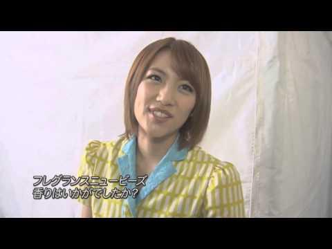 AKB48 CM+メイキング 花王 フレグランスニュービーズ