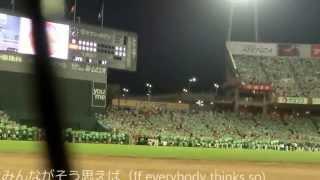 2013年8月6日ピースナイター inマツダzoomzoomスタジアム 阪神タイガー...