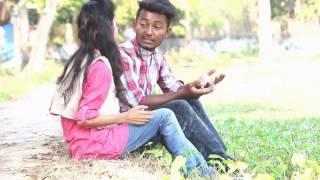 ভুল ভালবাসা Vul Valobasha Bangla Latest Short Film By বাংলা BrøzZ