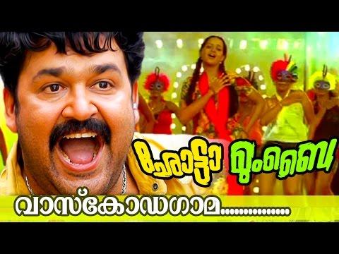 Vaskoda Gama.... | Chotta Mumbai [ HD ] | Malayalam Movie Song | Superhit Movie Song