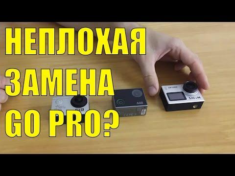 Интернет магазин бытовой техники №1 в Киеве, Харькове