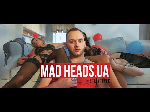 MAD HEADS.UA - Караоке (ТІЗЕР) 2019