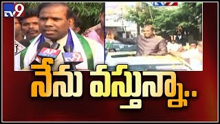 KA Paul on his contest as MP and MLA from Prajasthanti party - TV9