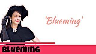 Blueming (IU) 'Love Poem' SUB INDO LIRIK TERJEMAHAN