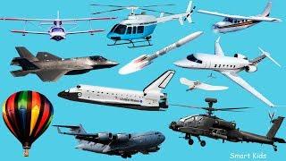 Транспорт для детей | Учим название и звуки транспорта | Воздушный транспорт Самолеты и Вертолеты