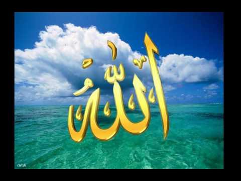 Hamd Bari Tala: Written by Baba Gee Inayatullah