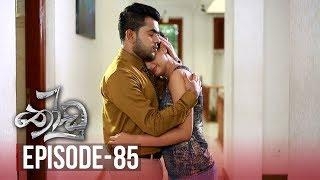 Thoodu | Episode 85 - (2019-06-13) | ITN Thumbnail