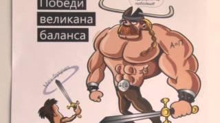 Как заработать миллион на своих знаниях - В гостях Андрей Парабеллум!