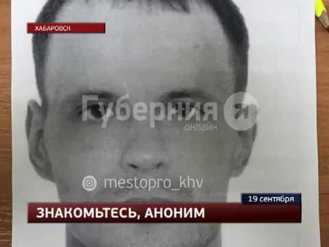 ФСБ: Хабаровские магазины «Самбери» терроризировал житель Марий Эл. Mestoprotv