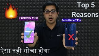 Samsung M30 Top 5 Reasons to Buy Over Redmi Note 7 Pro ऐसा नही सोचा होगा
