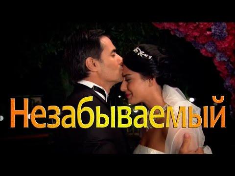 Дениз в моем сердце смотреть онлайн турецкий сериал на