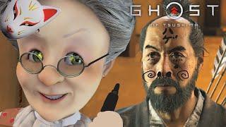 【石川クエ】バーチャルおばあちゃんVS性悪セクハラハゲ親父石川【Ghost of Tsushima#10】