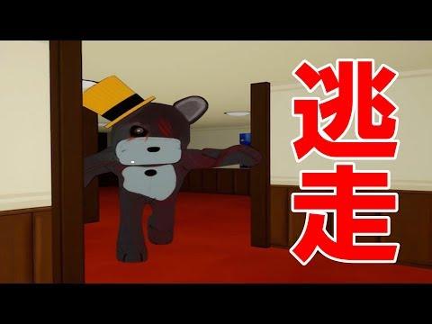 日本語翻訳が雑過ぎるホラーゲーム【ナイトメアの世界】