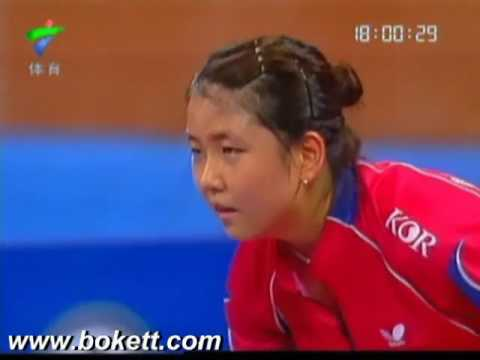 2006 Korea Open W SF Wang Yue Gu vs Park Mi Young pmyVSwyg