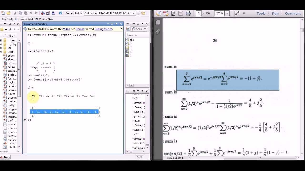 Integrating complex functions MATLAB