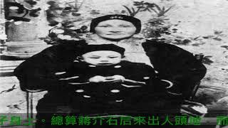 蔣介石的母親死后,棺材為何不落地?還要用鐵鏈鎖著