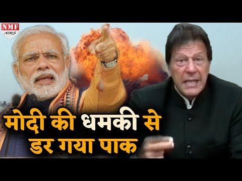 Pulwama पर India