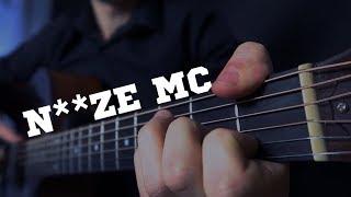 Noize MC на гитаре