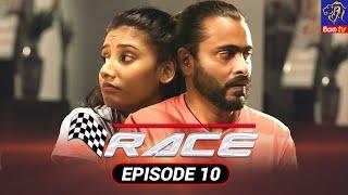 Race - රේස්   Episode 10   13 - 08 - 2021   Siyatha TV Thumbnail