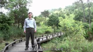 雪霸國家公園行動解說員-觀霧雲霧步道