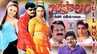 Gopalam | Super Hit Blockbuster Movie | Telugu Comedy Movie | Telugu Cinema Zone