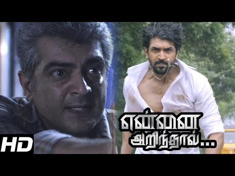 Yennai Arindhaal Mass scenes | Thala Ajith destroys Arunvijay's Gang | Arunvijay runs for his life