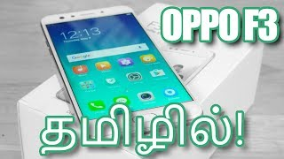 oppo f3 dual selfie camera unboxing tamil   தம ழ