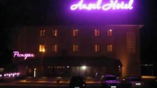 видео отель в Самаре