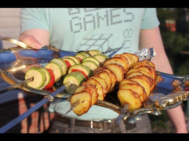 Шашлык из картофеля и овощной шашлык