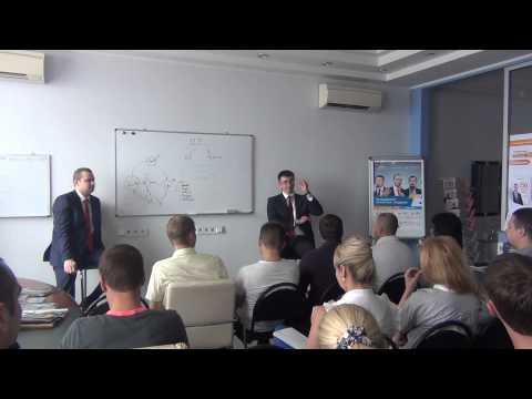 Тренинг - Генеральный директор - Тренинг-центр ЛИДЕР - часть 1
