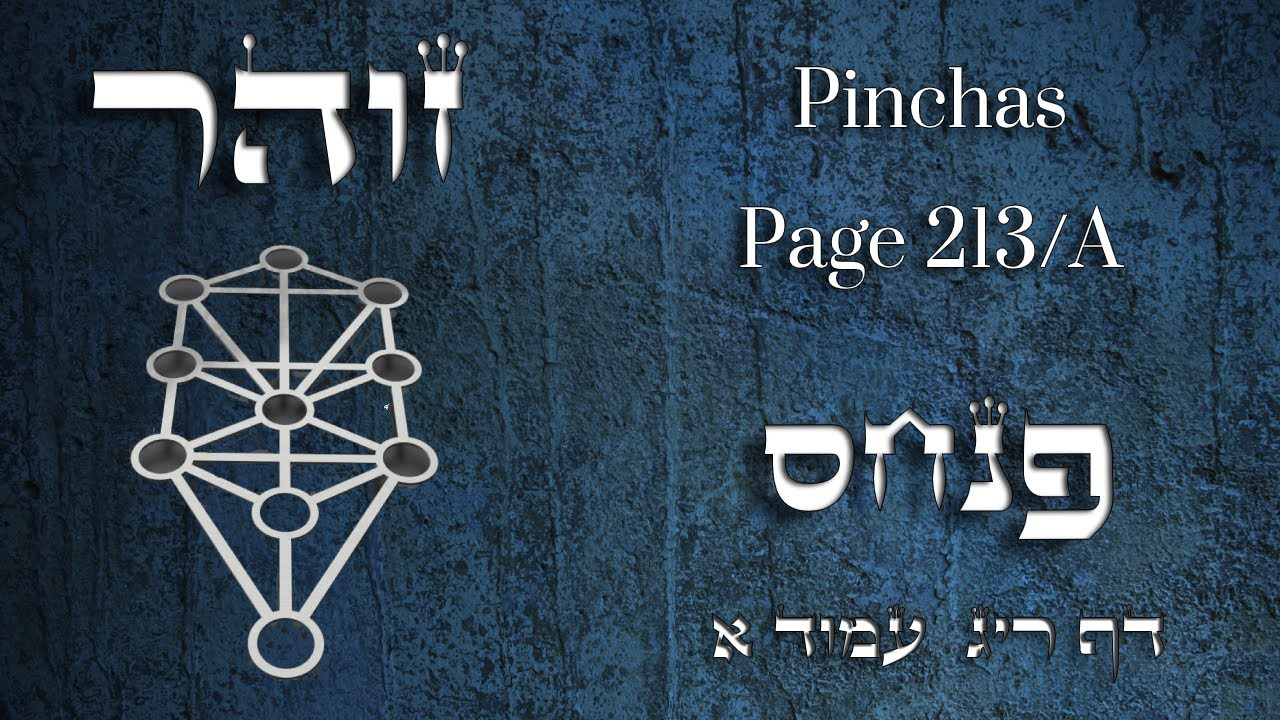 "Zohar - Parashat Pinchas - ""Reincarnations & Impregnations"" - Part 3 - Rabbi Alon Anava"