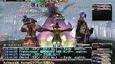FFXI Zerde clear - YouTube