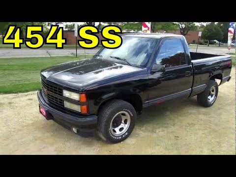 1990 CHEVROLET 454 SS SUPER SPORT PICKUP TRUCK review - YouTube